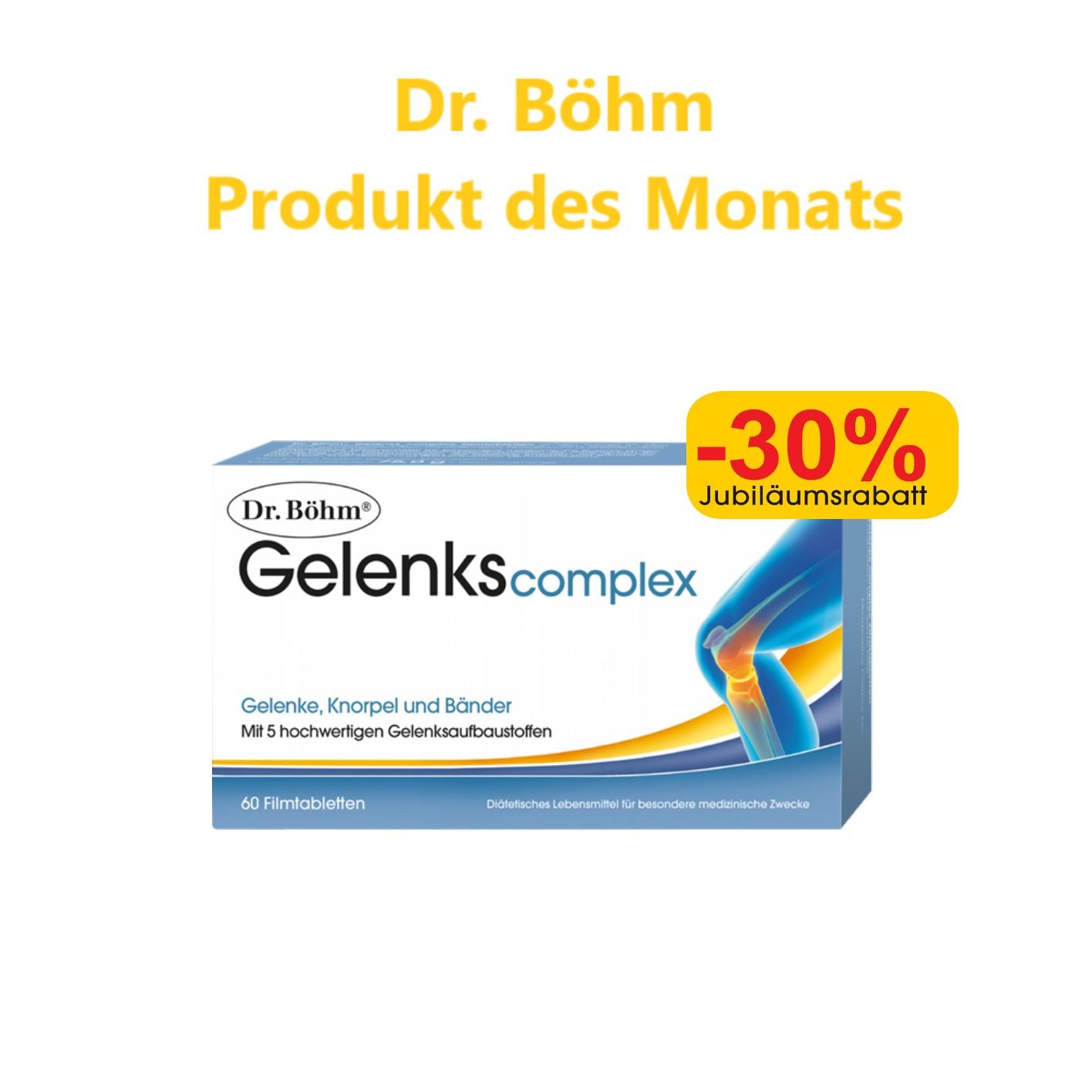 50 Jahre Dr. Böhm Aktion: Gelenkscomplex-30%